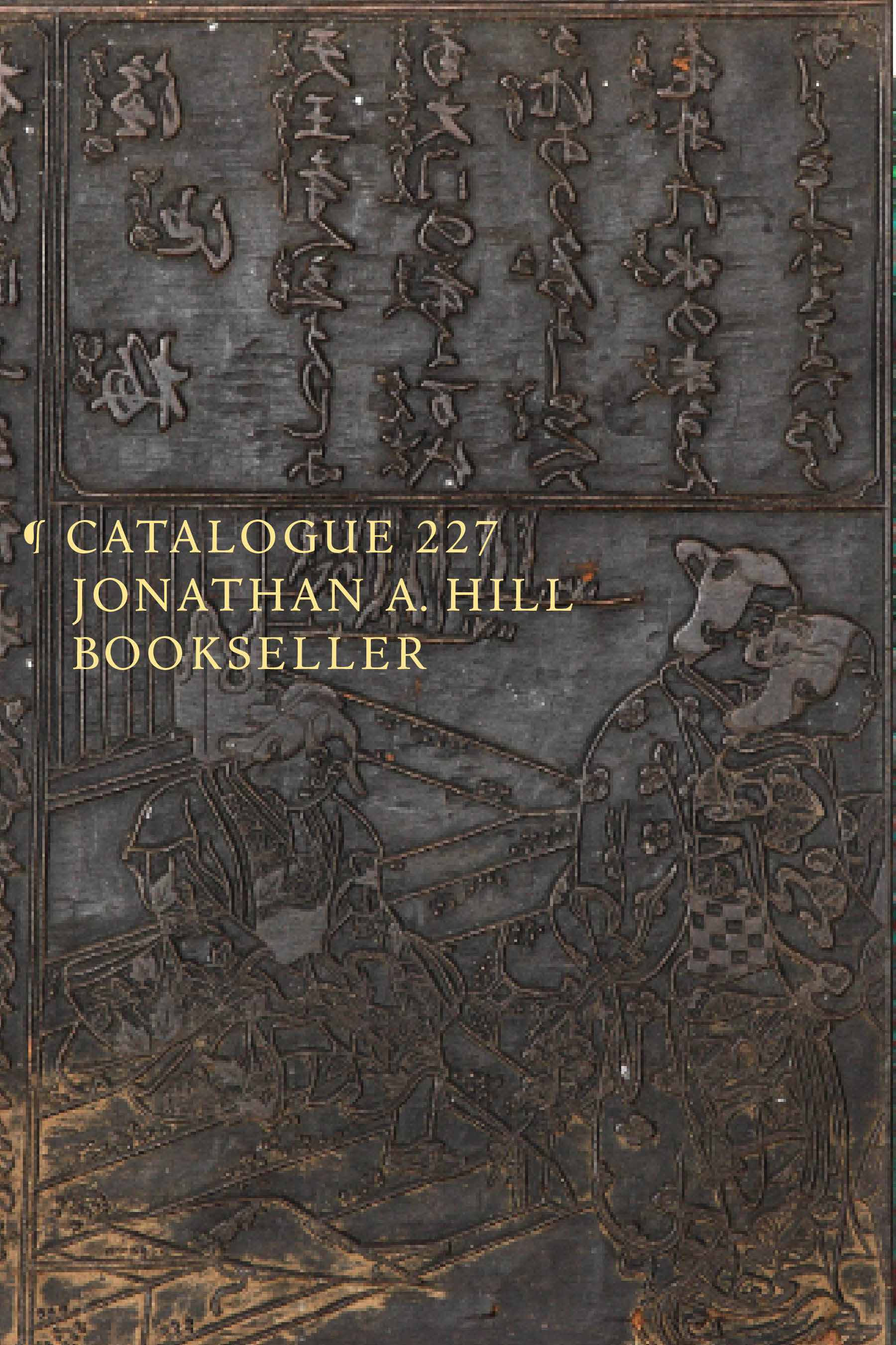 Catalogue 227
